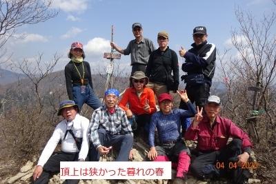 オボコンベ山~桐ノ目山_e0265627_11512399.jpg