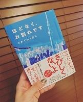 掛川市の状況は…?_a0253729_17532543.jpg
