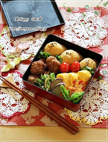 三角お稲荷さん弁当とおうち時間を楽しむ☆簡単ココアババロア♪_f0348032_16364852.jpg