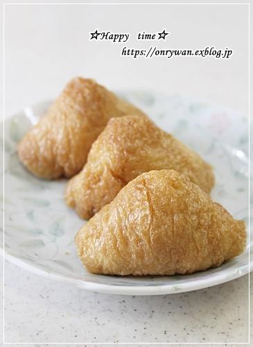 三角お稲荷さん弁当とおうち時間を楽しむ☆簡単ココアババロア♪_f0348032_16365635.jpg
