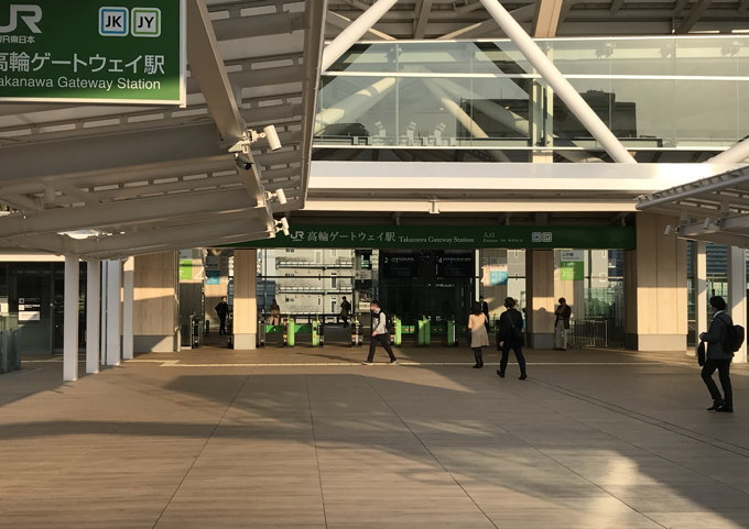 おー、これが例のナニのアレか(JR EAST Takanawa Gateway Station)_d0027243_23073649.jpg