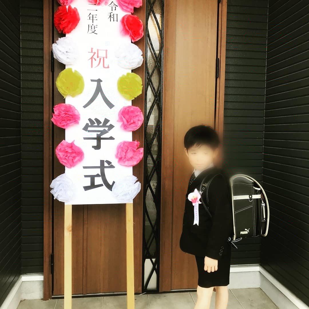 新一年生の入学お祝い会(おうちご飯)_f0323446_00182162.jpg