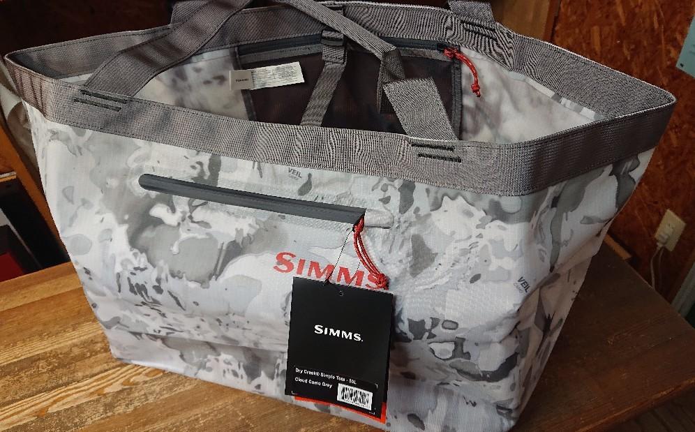 SIMMS(シムス)新製品の防水バッグが入荷しました(^o^)v_e0272349_12401300.jpg