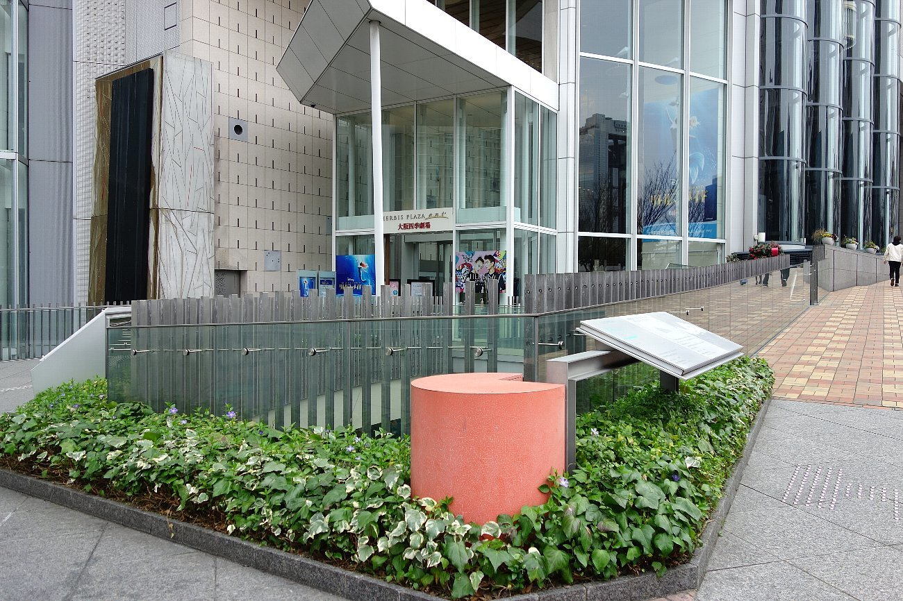 ハービスPLAZA ENT(オオサカガーデンシティ)_c0112559_08473247.jpg