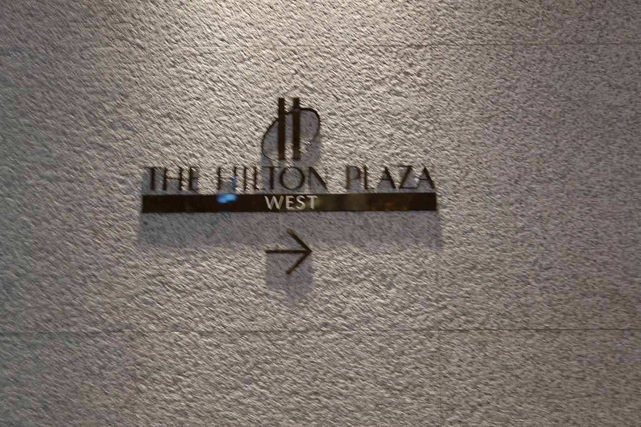 ハービスPLAZA ENT(オオサカガーデンシティ)_c0112559_08584619.jpg