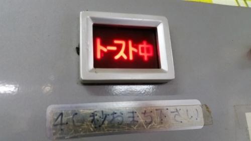 2020/04/09 待つべし!w_b0164774_18240340.jpg