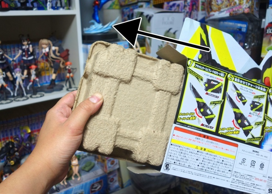 【ただの雑記】大量の玩具の空き箱を潰そう_f0205396_13555529.jpg