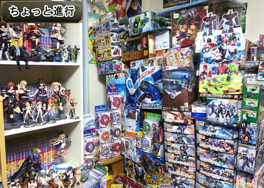 【ただの雑記】大量の玩具の空き箱を潰そう_f0205396_13590579.jpg