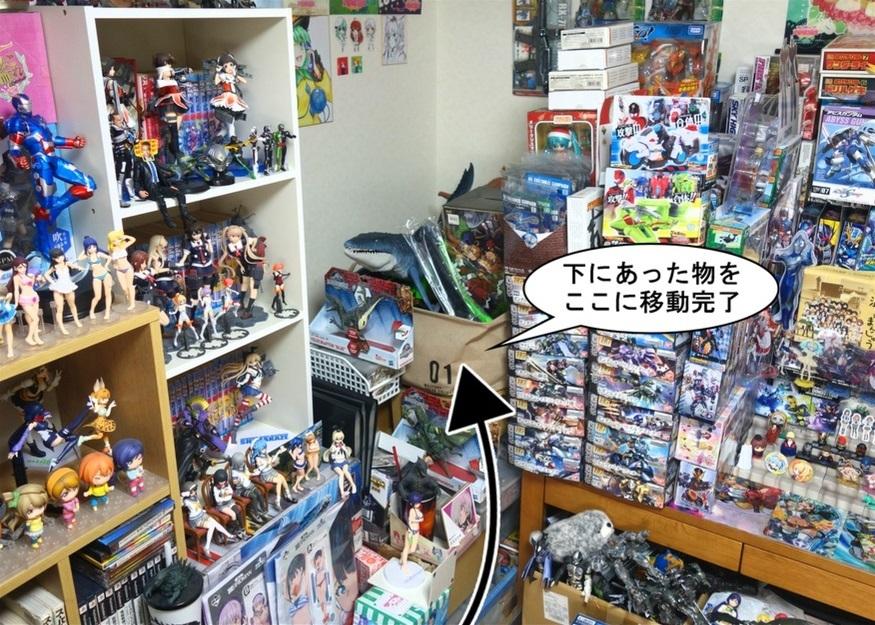 【ただの雑記】大量の玩具の空き箱を潰そう_f0205396_14135197.jpg