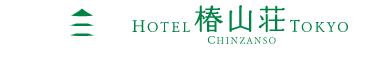 ホテル椿山荘でのディナーショーは中止になりました_b0239506_10132601.png