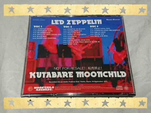 宣言下2日目 LED ZEPPELIN / KUTABARE MOONCHILD_b0042308_03445515.jpg