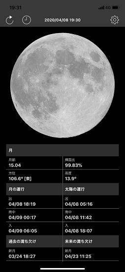 スーパームーン_f0067724_01092519.jpg