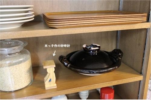 紅茶はティーバッグで_e0343145_22304751.jpg