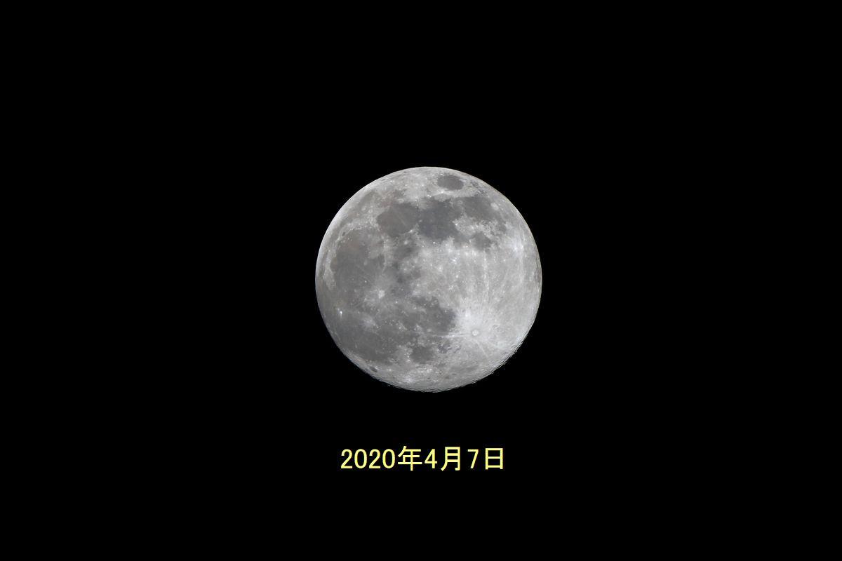 Super Moon 2020_b0184848_1256524.jpg
