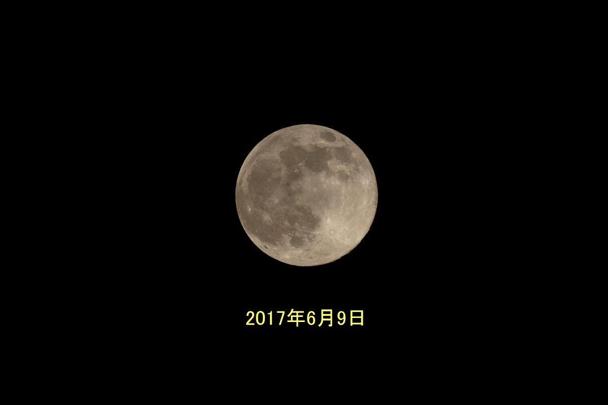 Super Moon 2020_b0184848_1257270.jpg