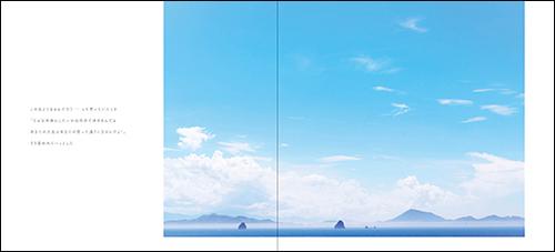 はるひ 写真集『癒やしの雫』4月9日発売!_c0142549_20510638.jpg