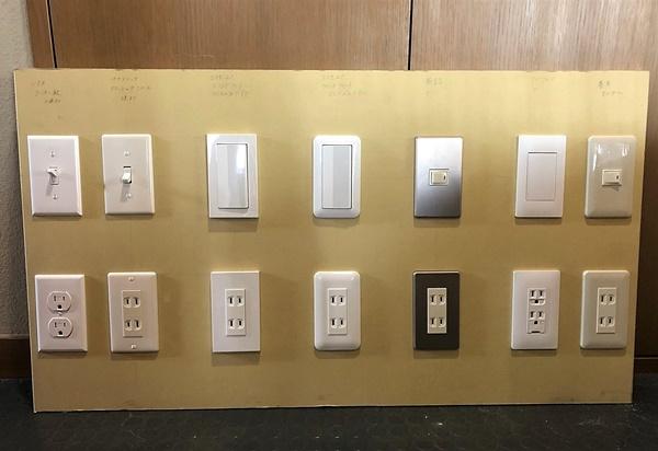 電気スイッチプレートの種類_c0019551_14412541.jpg