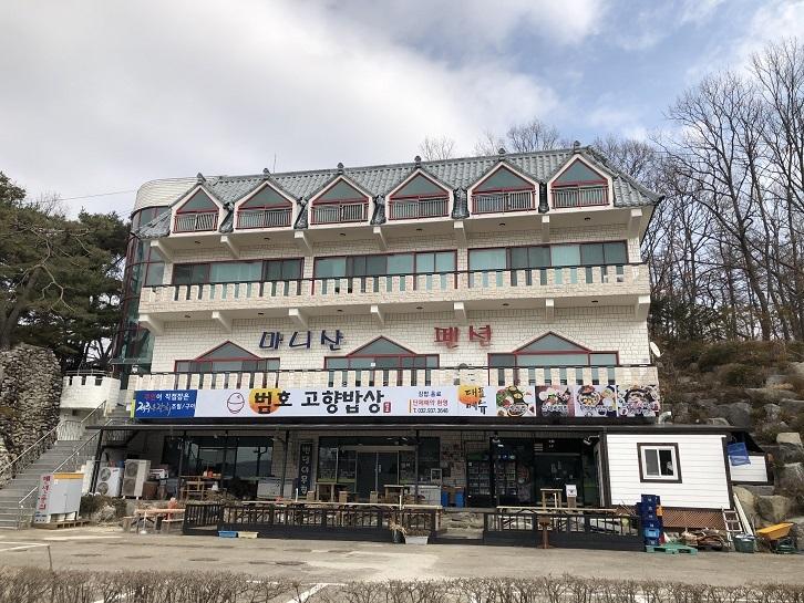2月の韓国・・・記憶旅⑪ パワースポットで昼食_b0060363_11171967.jpeg