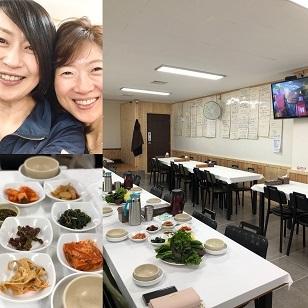 2月の韓国・・・記憶旅⑪ パワースポットで昼食_b0060363_11253826.jpeg