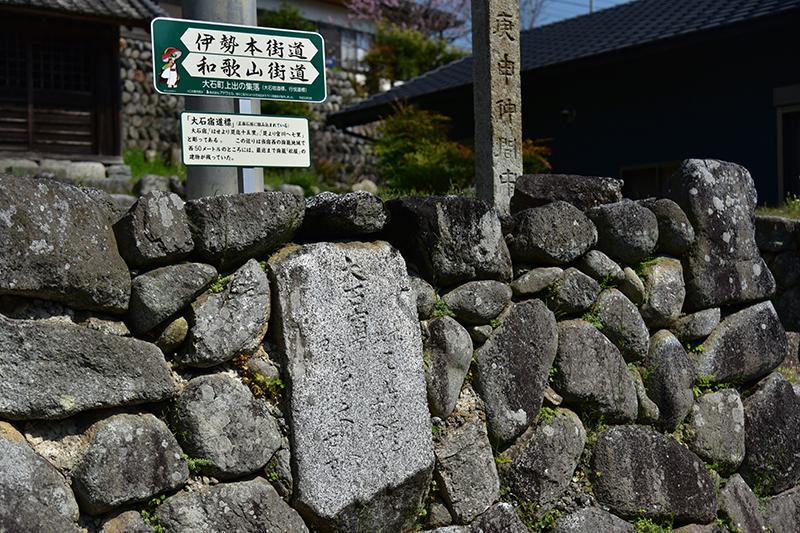 和歌山街道を行く_e0164563_15384975.jpg