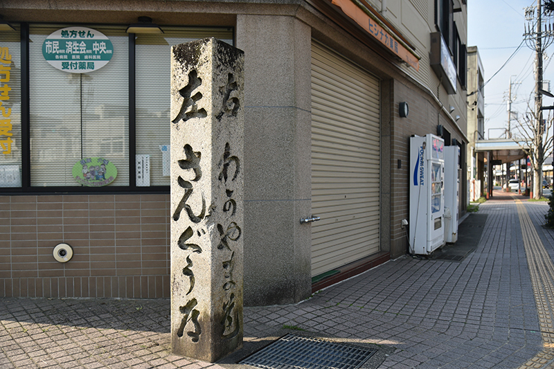 和歌山街道を行く_e0164563_15384986.jpg