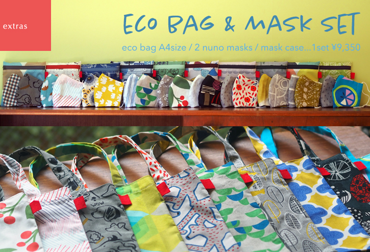 「eco bag & mask set」10タイプ_e0243765_22180530.jpg