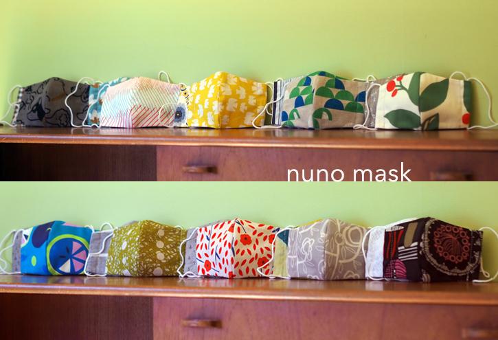 「eco bag & mask set」10タイプ_e0243765_22181230.jpg