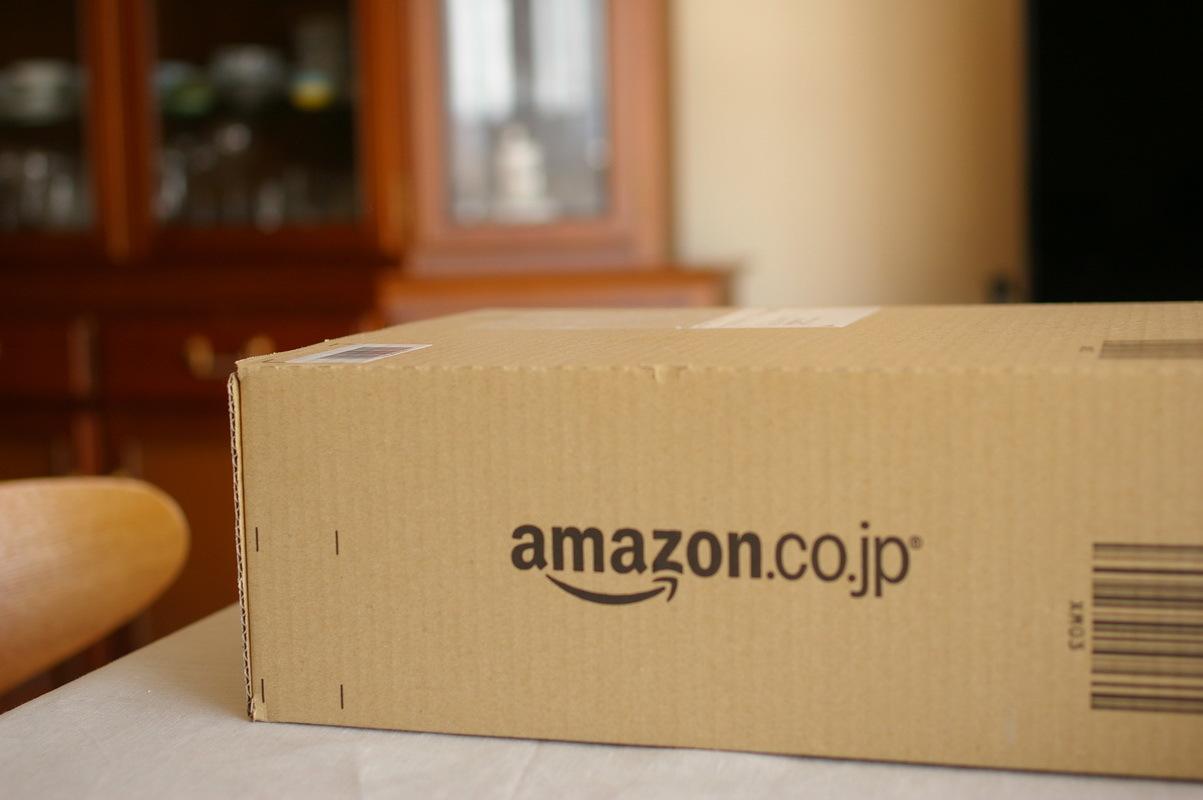 Amazonのロゴ_d0327373_16045729.jpg