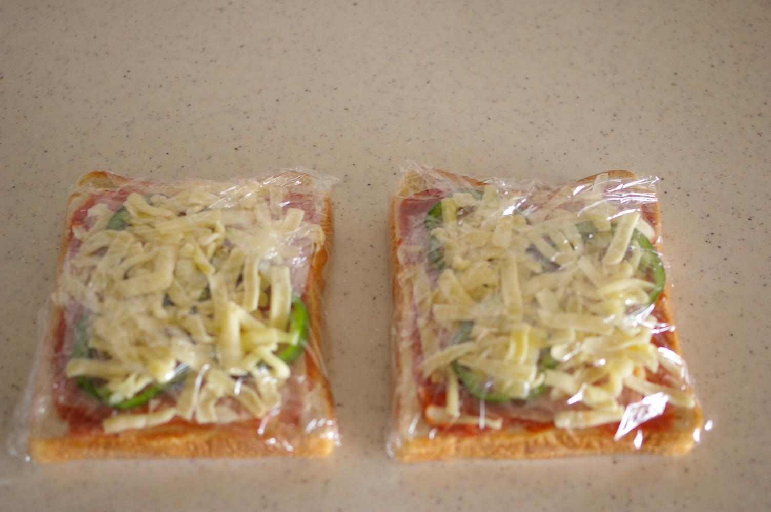 基本の冷凍ピザパン【レシピ】_d0327373_17434706.jpg