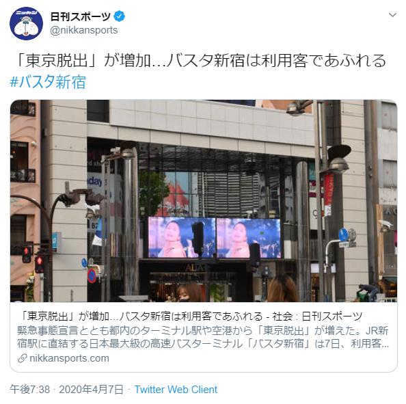 朝日新聞グループは反社指定すべき_d0044584_11285685.png