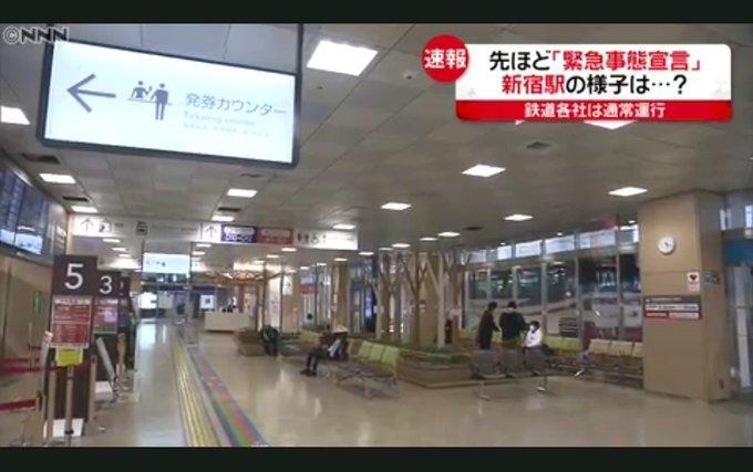 朝日新聞グループは反社指定すべき_d0044584_11290979.jpg