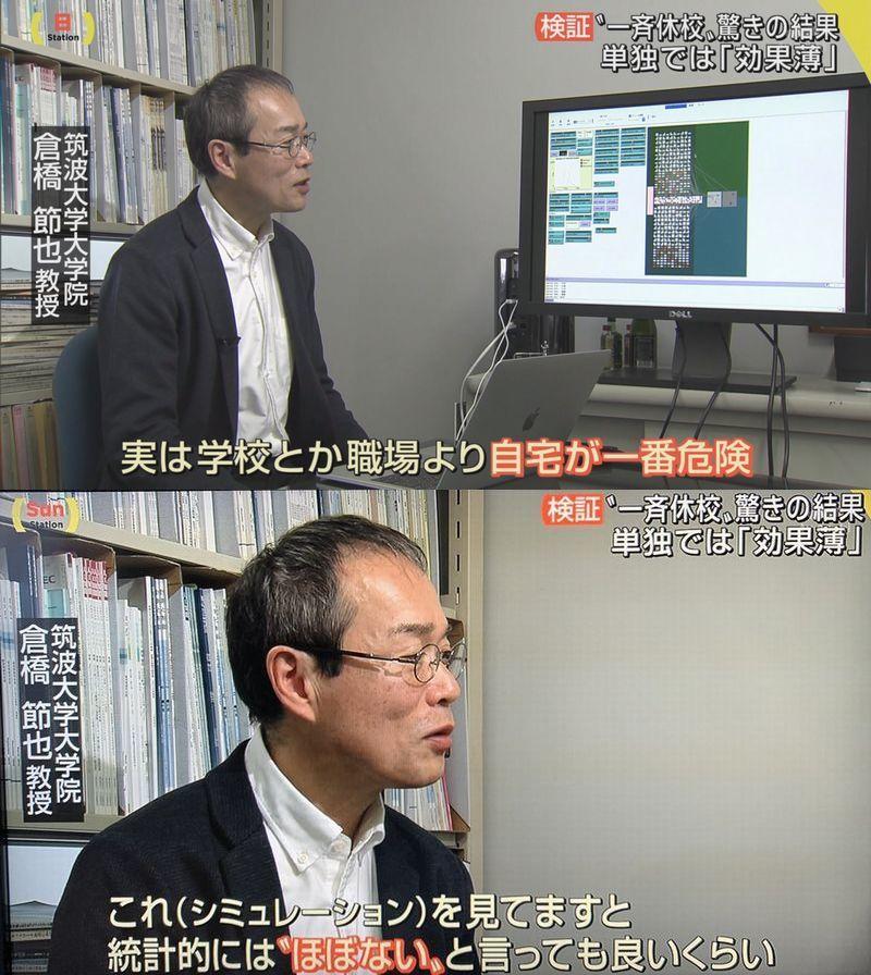朝日新聞グループは反社指定すべき_d0044584_11293662.jpg
