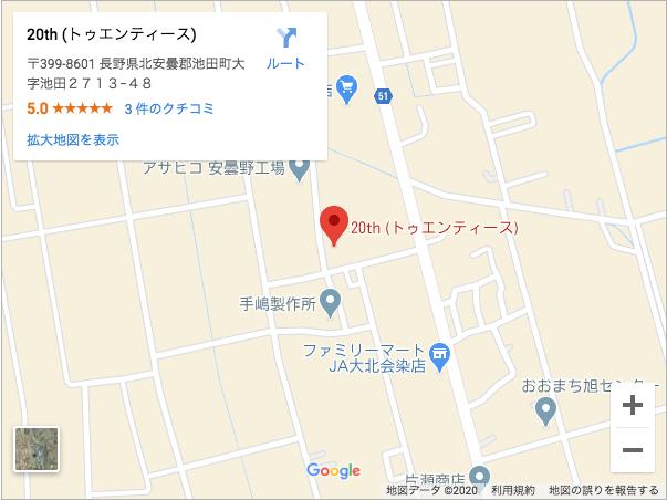 shop 20thのご案内_c0202104_1092397.jpg