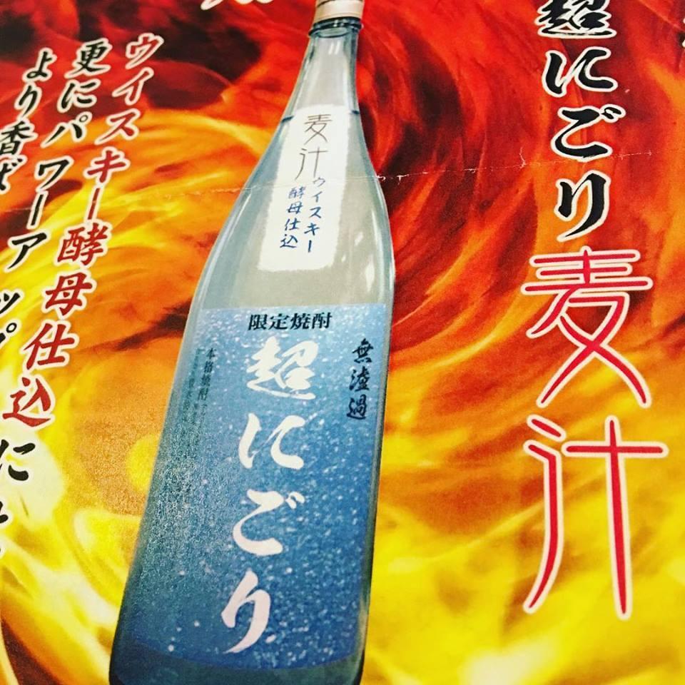 週末の酒屋_d0367608_12001661.jpg