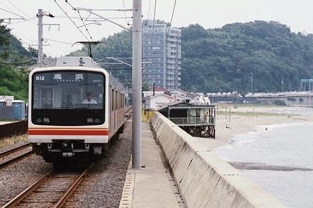 伊予鉄道 610系_e0030537_21530950.jpg