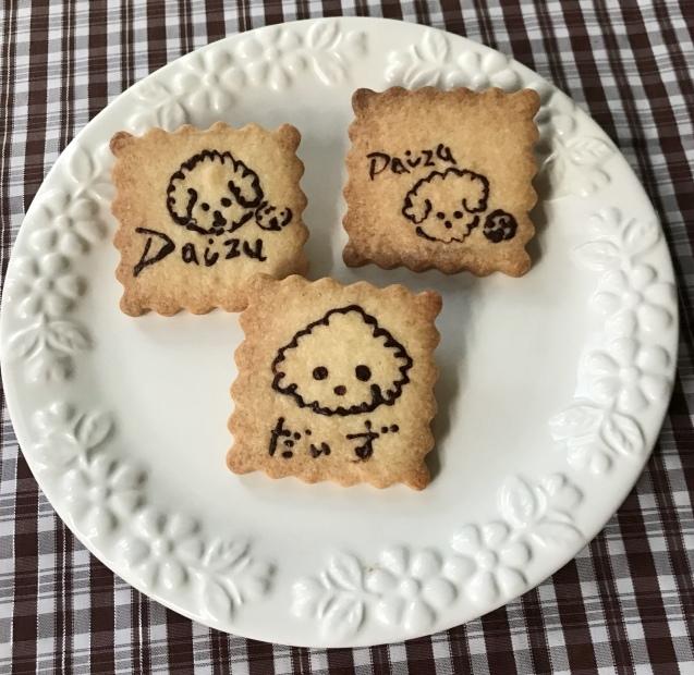 おうち時間に・・わんこのプリントクッキー♡_e0141159_17093603.jpg