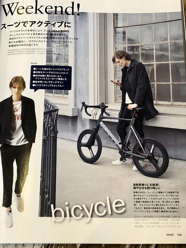 4月10日 渋谷 原宿 の自転車屋 FLAME bike前です_e0188759_17344756.jpeg