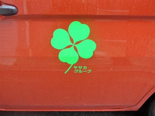 京都・五条「ごだん 宮ざわ」へ行く。_f0232060_18144631.jpg