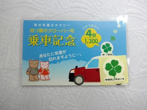 京都・五条「ごだん 宮ざわ」へ行く。_f0232060_181556.jpg