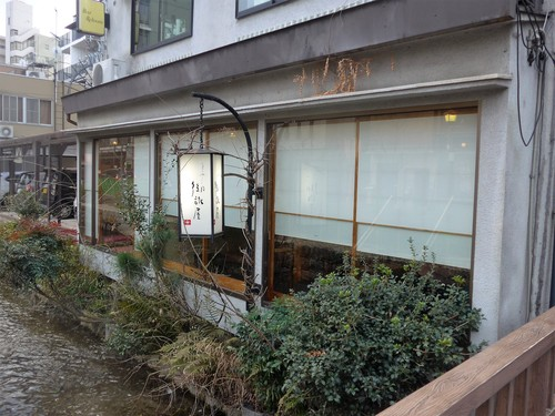 京都・河原町「りょうりや御旅屋」へ行く。_f0232060_1841148.jpg