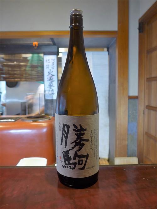京都・河原町「りょうりや御旅屋」へ行く。_f0232060_18463614.jpg