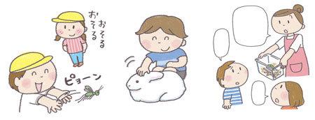 お仕事 雑誌イラスト・カット 「Pot」5月号_f0125068_16590857.jpg