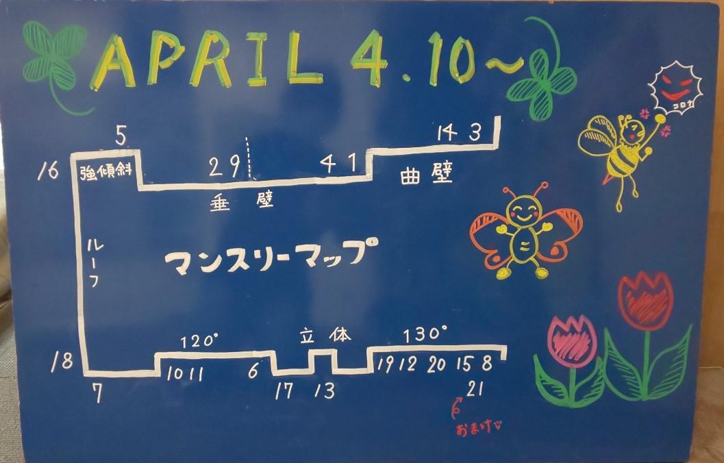 4月マンスリー更新♪_d0246875_20444875.jpg