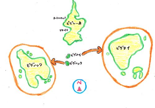 プーケットのダイブサイトVol.2 ピピ島の魅力_f0144385_14073161.jpg