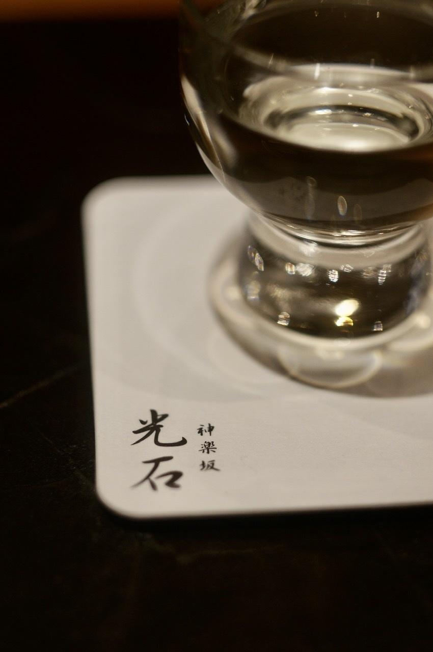 至高の晩餐 神楽坂光石Vol.1_c0180686_13454777.jpeg