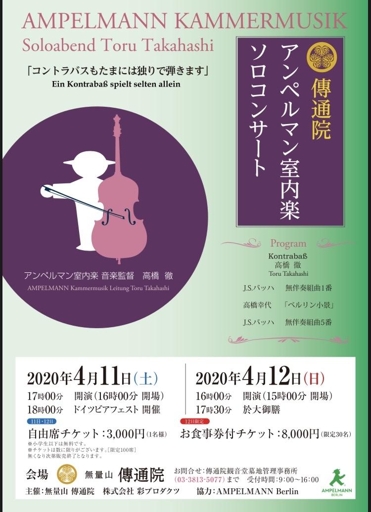 至高の晩餐 神楽坂光石Vol.1_c0180686_13492651.jpeg