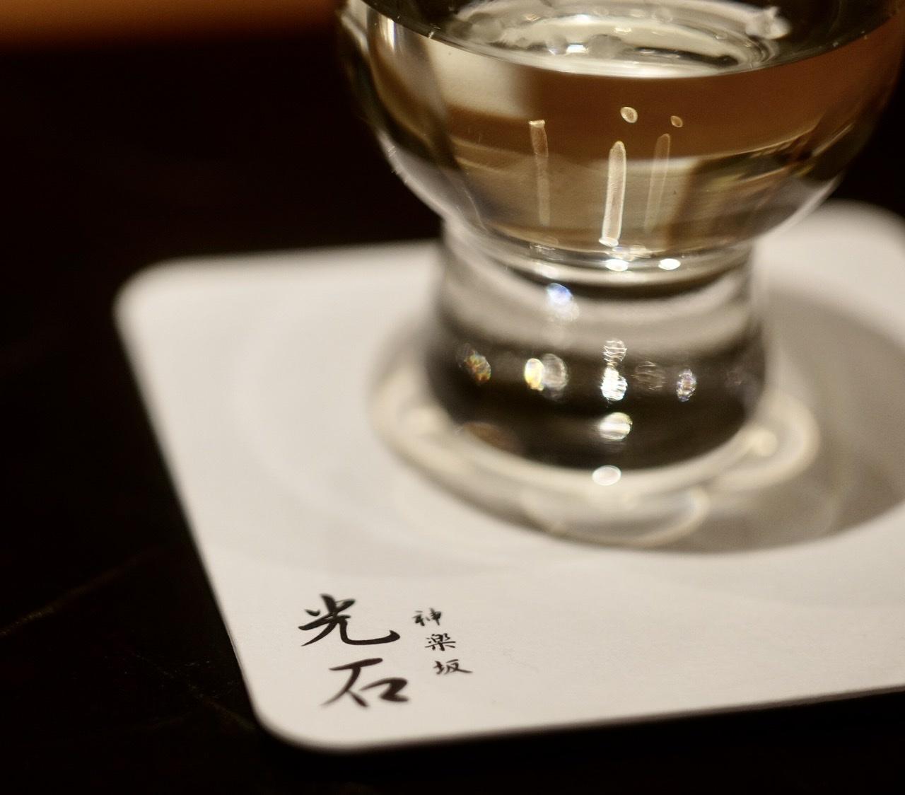 至高の晩餐 神楽坂光石Vol.2_c0180686_15133232.jpeg
