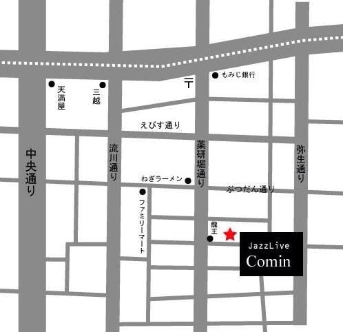 ジャズライブ カミンJazzlive Comin 広島 8月11日〜13日はお休みです。_b0115606_12302567.jpg