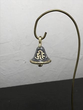 シルバーと真鍮の梵字ベル2~!_e0170707_08401303.jpg