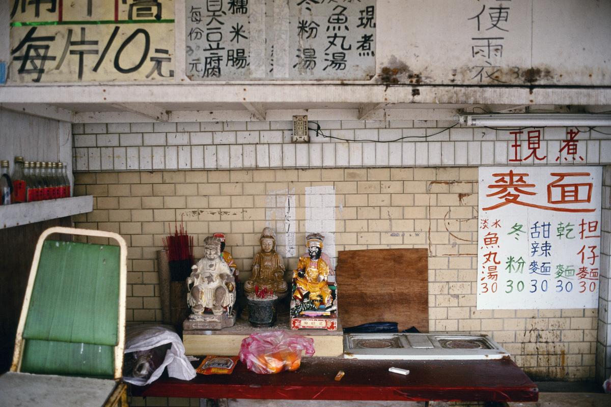 【台湾散歩2001後編】淡水  仲間と北の港町へ_b0061717_16035265.jpg